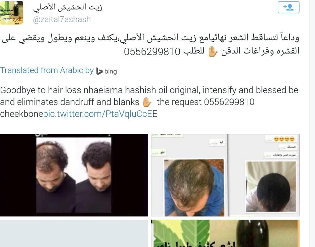 hashish-hairloss
